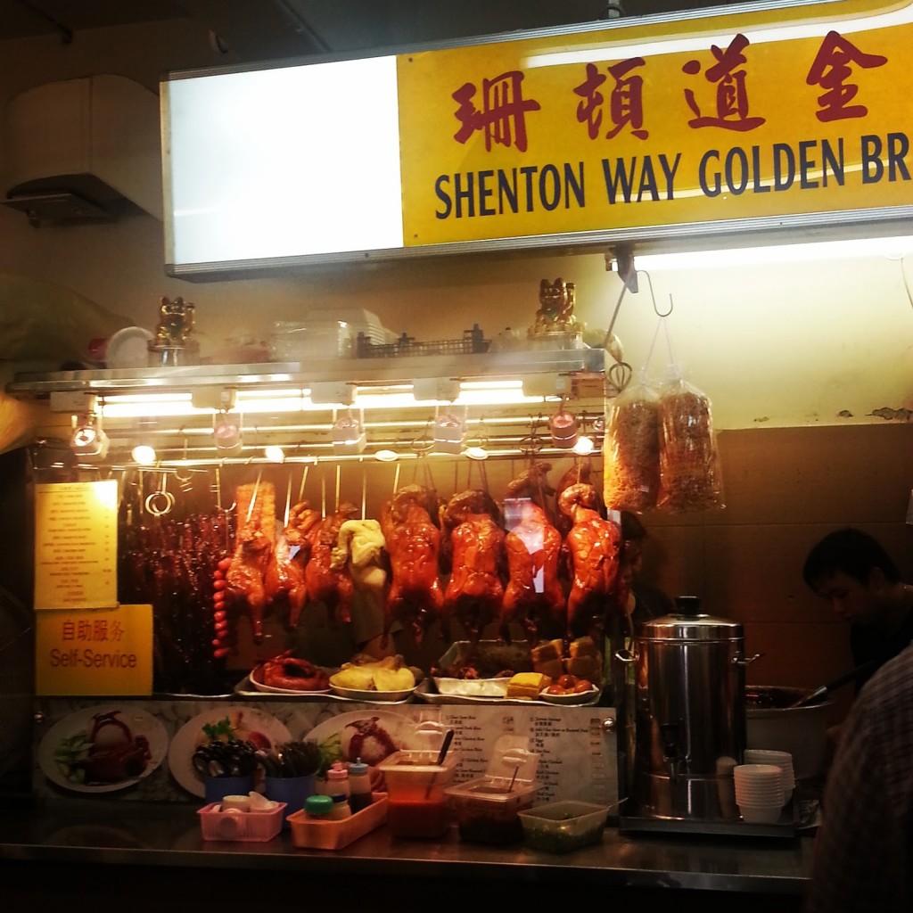 Shenton Way Golden Bridge Roasted Meat Chicken Rice