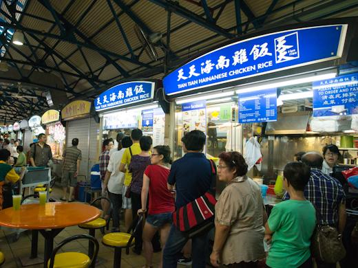 tian-tian-chicken-rice-maxwell-singapore